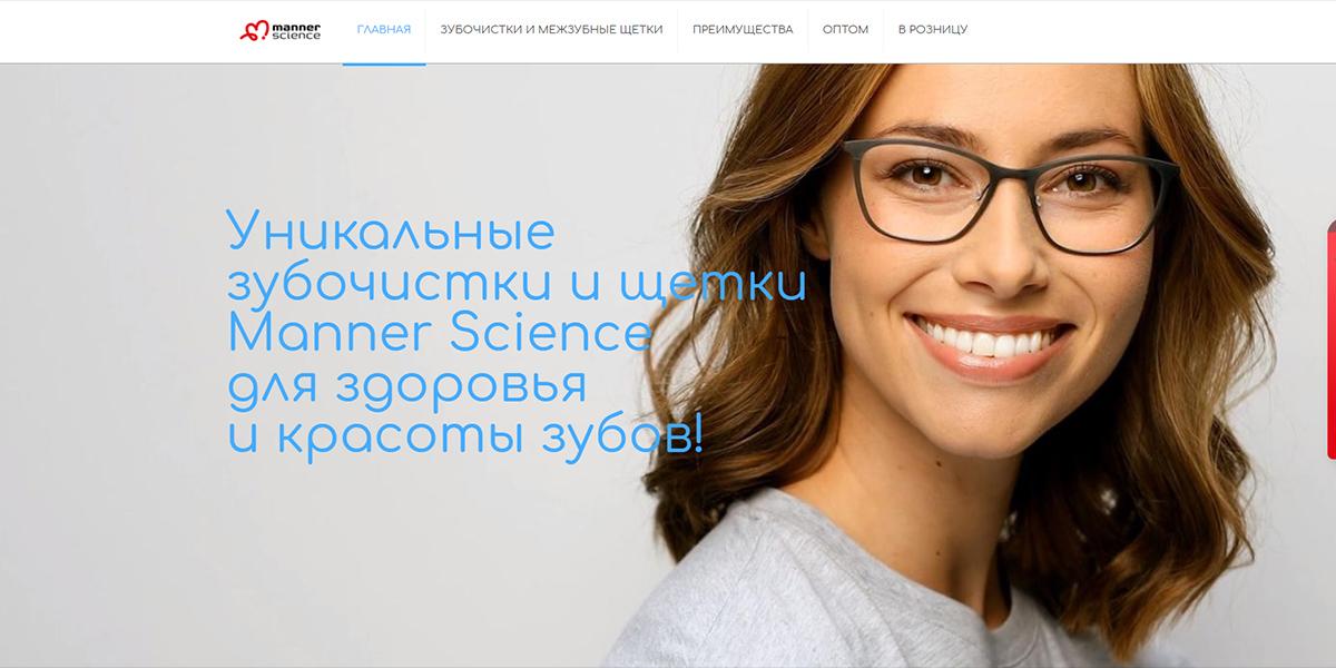 Зубочистки Manner Science